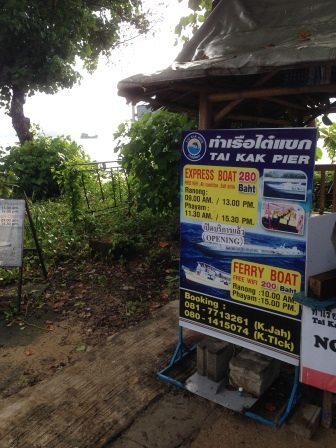 Speed boat times for Koh Phayam